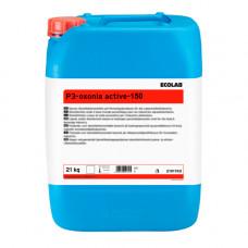 P3-oxonia active-150 моющее средство для дезинфекции яиц 21 кг