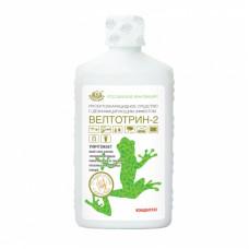 Велтотрин-2 1 л