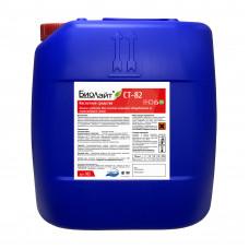 Биолайт СТ-82 10 л