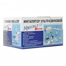 Небулайзер-ингалятор ультразвуковой Муссон-2-03