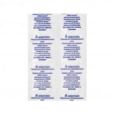 Акватабс 1 таблетка на 150 л воды 500 мг №6