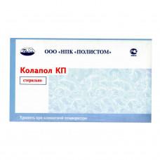 Колапол КП Гемостатический стерильный 20х8х7 мм 10 шт