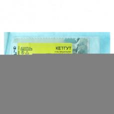 Кетгут USP (1) без иглы 150 см лигатура стерильная 10 шт