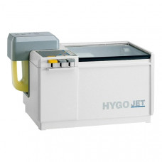 Аппарат для дезинфекции слепков и протезных изделий Durr Dental AG